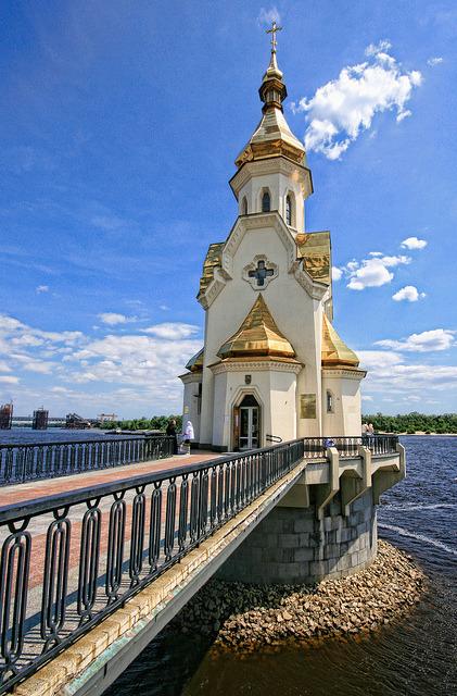 St. Nicholas Church on the water, Kiev, Ukraine